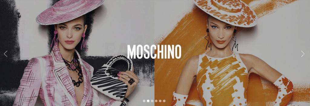 Moschino 等小品牌開始衰退