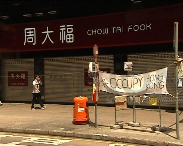 已经触底香港零售能否重返黄金时代?