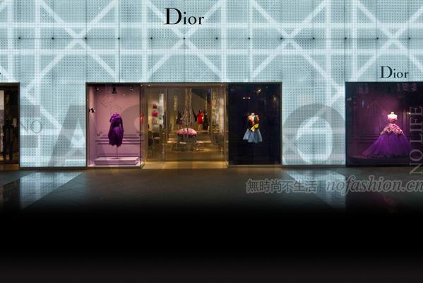 Dior 2016财年利润大跌7.5%
