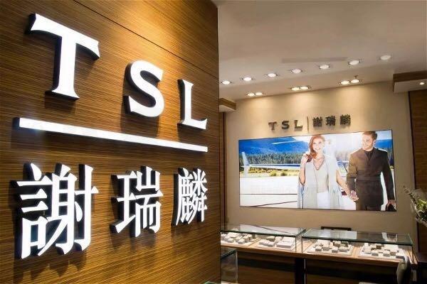 香港再有两间公司发盈警 谢瑞麟利润暴跌90% 包浩斯亏损加剧