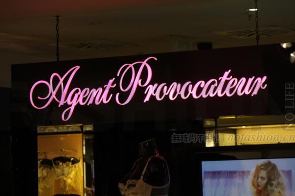 奢侈内衣Agent Provocateur 出售在即