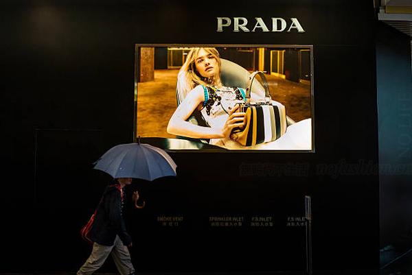 Prada 普拉达股价再度跌到谷底