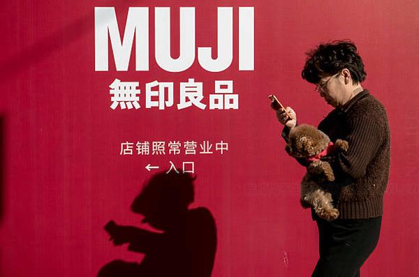 扩大中国在线业务 无印良品入驻京东