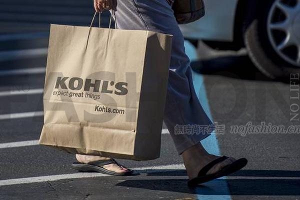 Kohl's 科尔士百货四季度同店销售下跌2.2%