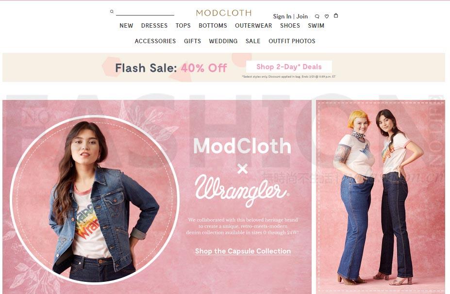 Walmart沃尔玛收购美国时尚电商ModCloth 半年第4宗电商并购