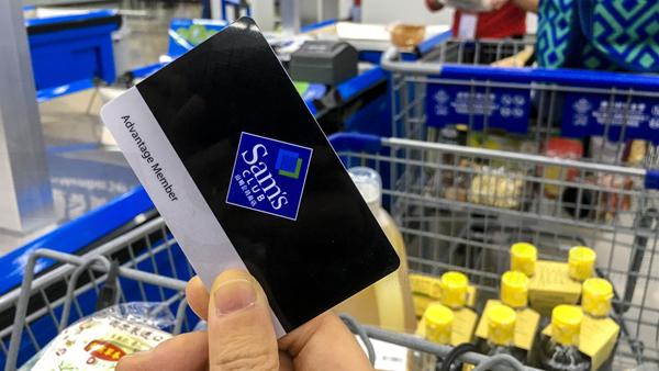Wal-Mart沃尔玛旗下Sam's Club山姆会员店大关店63间 裁员可能达到11000人