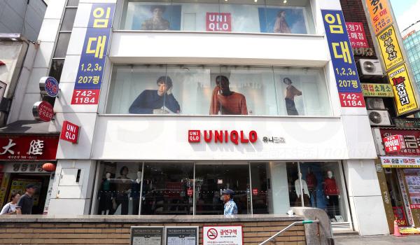韩国人抵制日本货愈演愈烈 Uniqlo 优衣库被迫关店