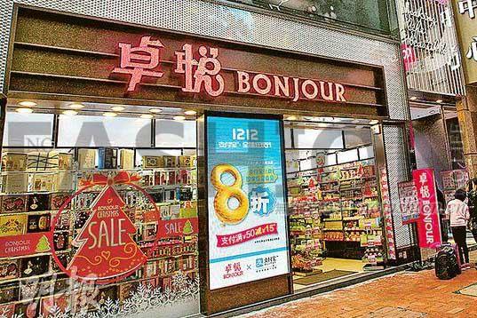 卓悦2016年转亏9000万港元 股价急挫10%