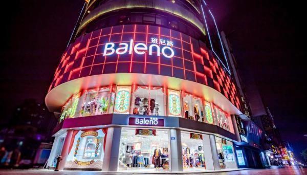 Baleno 班尼路巨亏逾3亿港元 拖累母公司德永佳全年利润腰斩