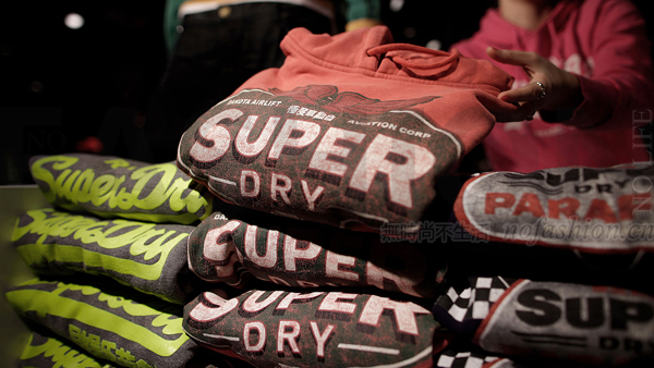 Superdry极度干燥二季度销售大幅放缓 毛利率受批发业务侵害