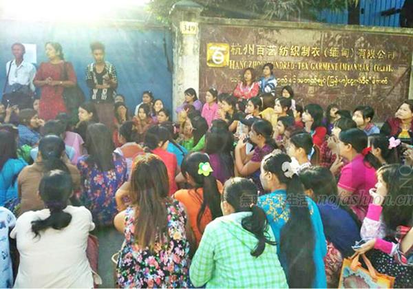 杭州服装企业在缅甸遭工人暴力冲击 公司为H&M做代工