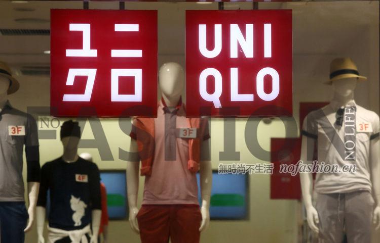 Uniqlo优衣库日本6月同店销售下跌4% 连跌两个月