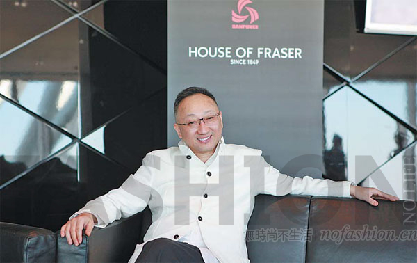 传中国老板投资承诺不兑现 英国老牌百货House of Fraser首席执行官辞职