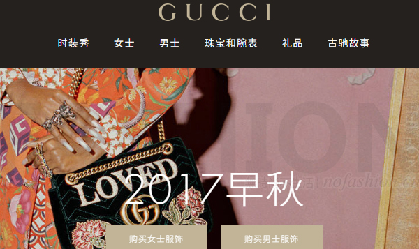 Gucci 古驰中国电商上线 标准配送全国免邮 支持支付宝微信支付
