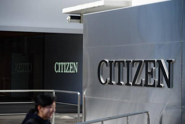 Citizen西铁城承认子公司数据造假 日企信誉大规模沦陷