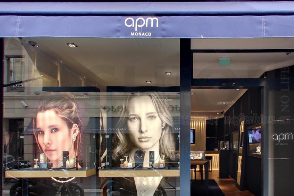 传:欧洲珠宝品牌APM Monaco寻求卖盘 可能正中复星国际胃口