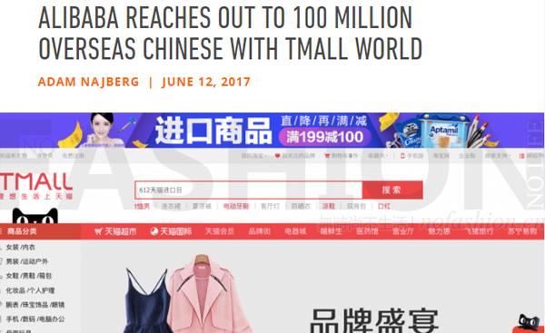 Alibaba阿里巴巴推出东南亚业务Tmall World 号称服务1亿华人