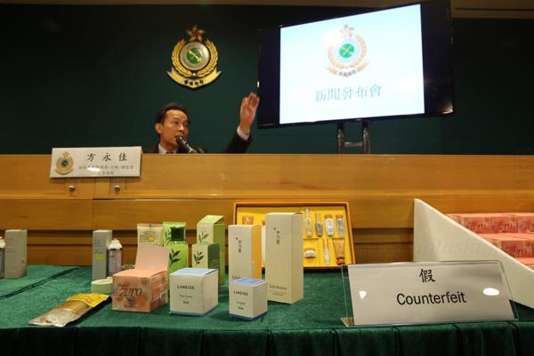 香港海关再度查获药妆店销售假货