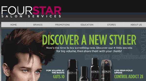 L'Oréal欧莱雅美国收购Four Star Salon Services