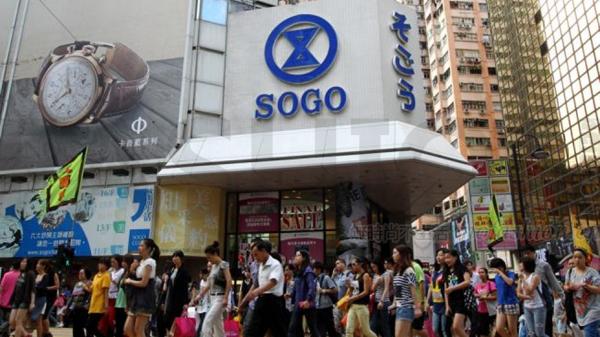 刘銮鸿:香港零售业已见底