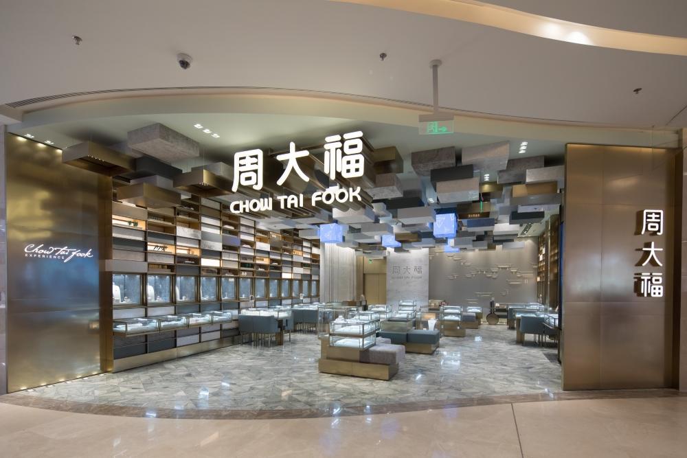周大福关闭15家旅游旺区店铺 占香港1/5门店