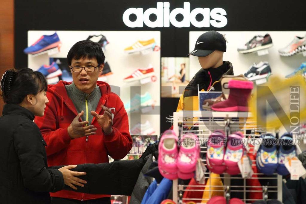 Adidas 阿迪达斯品牌门店