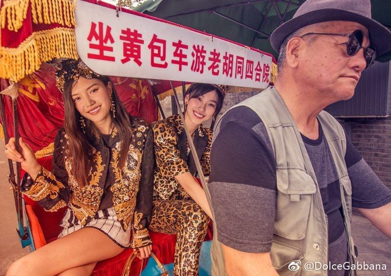 Dolce & Gabbana再惹网民众怒 北京拍大片被指矮化中国 曾遭香港万人抗议