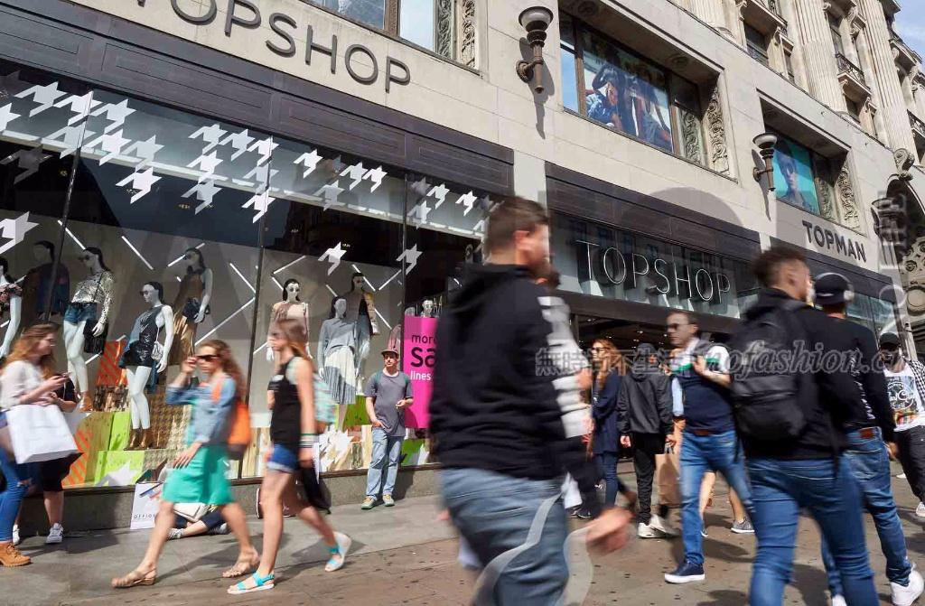 Topshop母公司全年销售盈利双双倒退