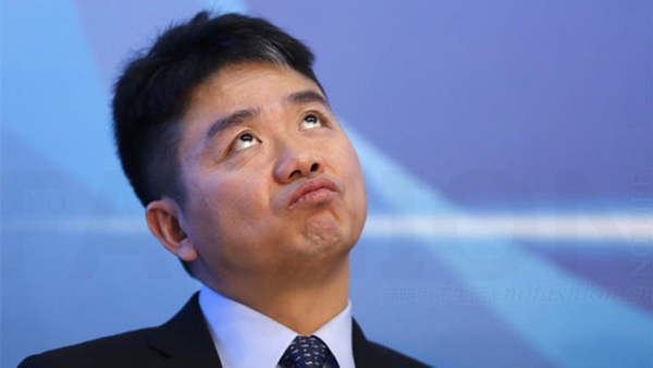 京东再曝售假 假茅台现身自营平台 回应称运输过程被调包