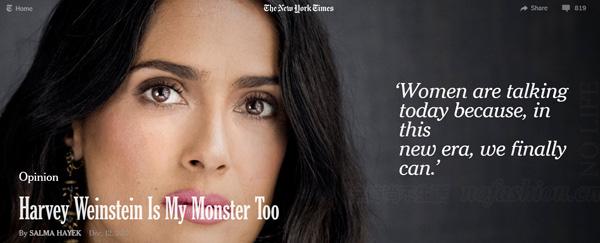 Gucci古驰老板娘为纽约时报撰文 勇敢痛诉遭Harvey Weinstein性骚扰经历