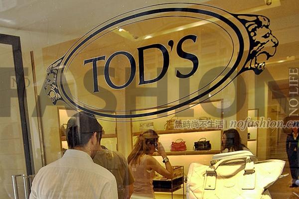 Tod's获Andrea Bonomi入股3% 股价飙升15%