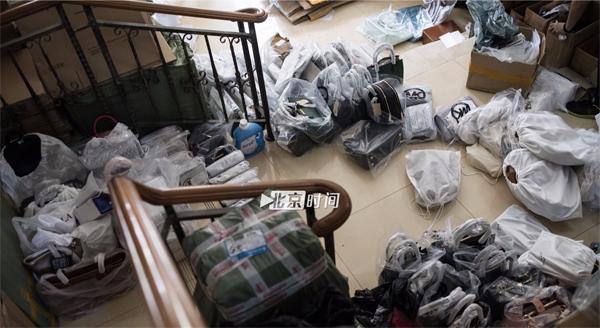 京东全球购被爆销售假冒品牌 涉及Coach、Michael Kors