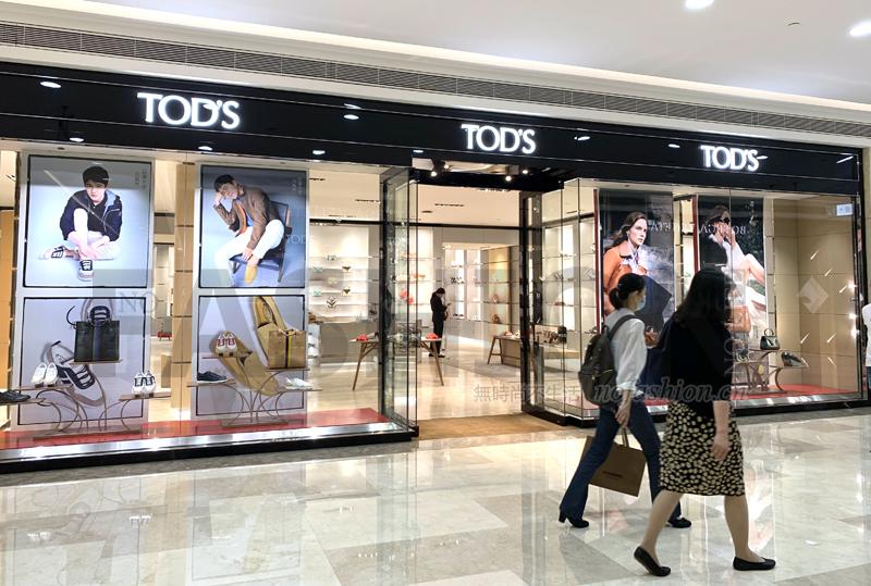Tod's集团上半年内由盈转亏 管理层透露中国内地已恢复双位数增长