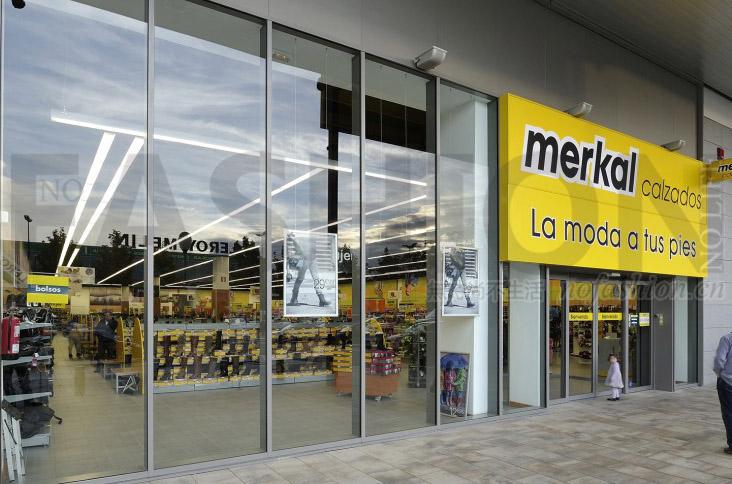 Vivarte出售鞋履零售商Merkal 为重组债务今年卖了四品牌