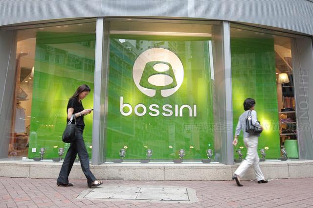 Bossini堡狮龙发布盈利预警 料中期转盈为亏