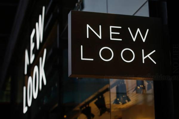 New Look供应商被汇丰撤销信贷保护 可能资不抵债