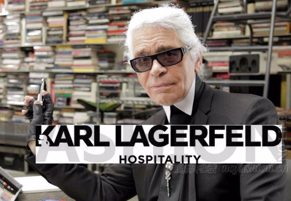 Karl Lagerfeld卡尔·拉格斐创办酒店品牌开展全球酒店业务