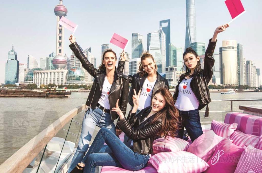 L Brands业绩、展望胜预期仍遭投资者不满 传Victoria's Secret维多利亚的秘密上海办秀在即遭遇危机