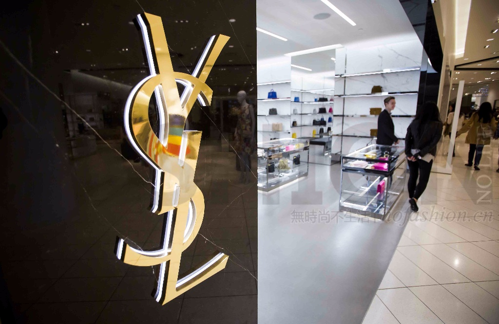 Kering开云集团:三年内Yves Saint Laurent收入可达20亿欧元