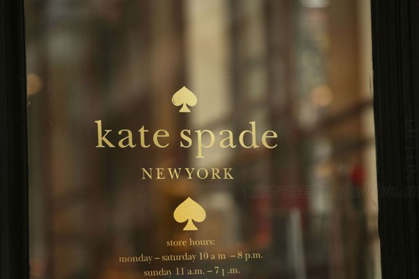 Kate Spade 首席执行官离职 Coach转型Tapestry Inc. 后濒临散架