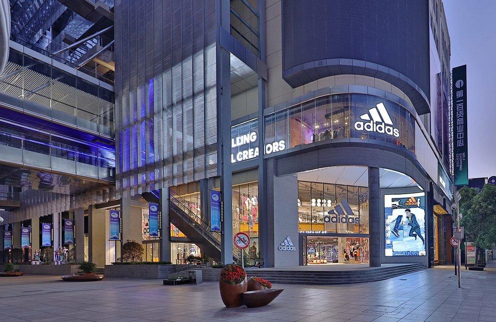 Adidas阿迪达斯鞋类销售显疲态