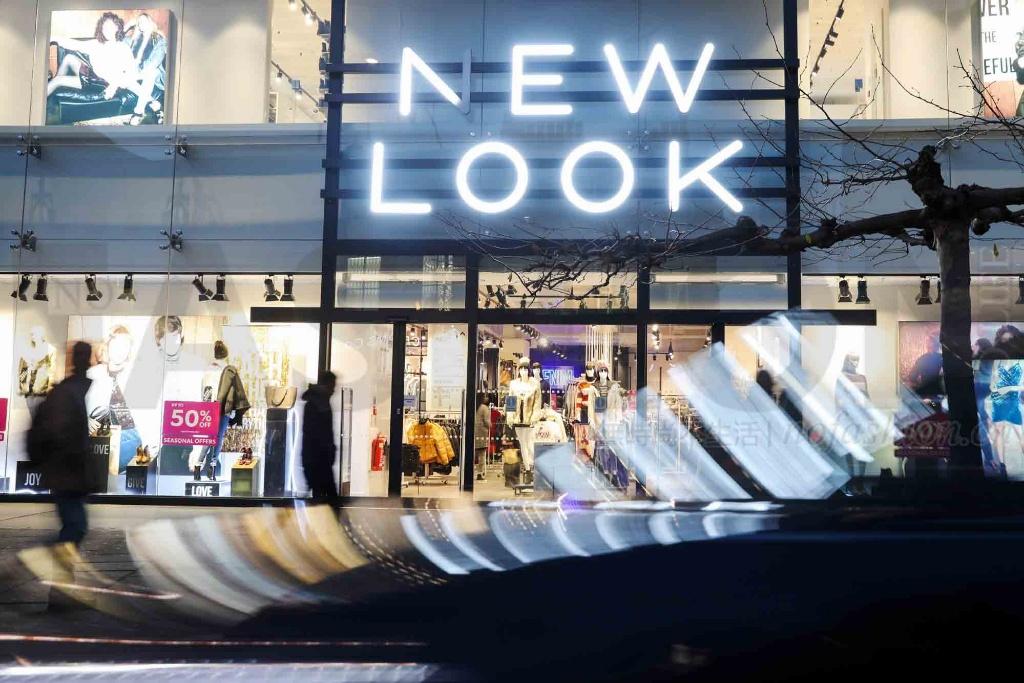 New Look 一季度同店销售双位数暴跌