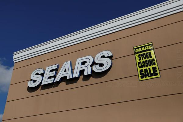 特朗普:Sears 西尔斯集团的破产是一种耻辱