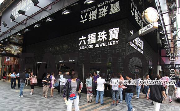 六福二季度同店销售猛增17% 上调内地开店目标