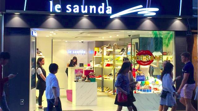 鞋王le saunda莱尔斯丹香港率先复苏 高排他性曾每年