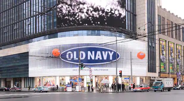 Gap 盖璞停止拆分Old Navy 老海军 股价暴涨11%