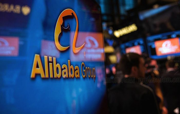 41%增幅三年最低 阿里巴巴2019财年三季度收入逊预期 宣传网站罕见发文谈中国经济