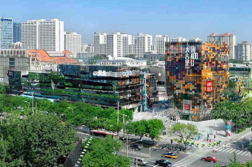 太古地产中期纯利增8% 警告太古广场销售可能受影响