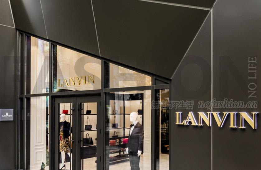 Lanvin称复星国际将助品牌进入10亿俱乐部
