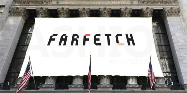 Farfetch 三季度亏损大幅加剧1.7倍